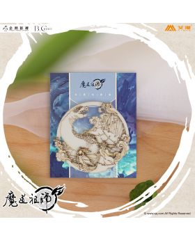 Mo Dao Zu Shi Aimon Exclusive Official Goods Woodblock Magnet Design B