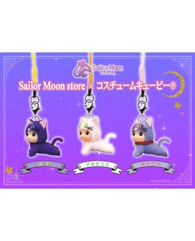 Sailor Moon Store Limited Edition Costume Kewpie
