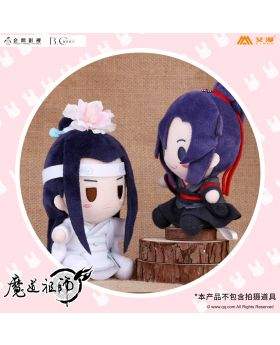 Mo Dao Zu Shi Aimon Exclusive Official Goods Plush Keychain Wei Wuxian and Lan Wangji FOURTH RESERVATION