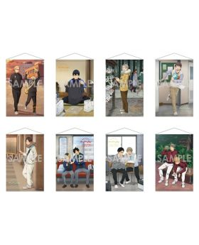 Haikyuu!! Animate Limited Edition One Fine Day! Goods Tapestry