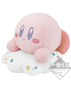 Ichiban Kuji Kirby Cloudy Candy Fuwafuwa Kirby Large Plush INDIVIDUALS