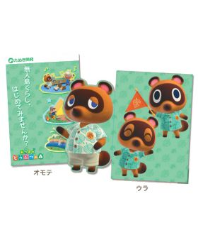 Animal Crossing New Horizons Bonus Exclusive Goods Tom Nook Stand Uup Clear File Aeon