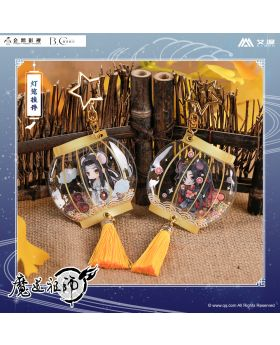 Mo Dao Zu Shi Aimon Official Goods Year of the Rat Tassle Charms