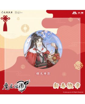 Mo Dao Zu Shi Aimon Official Goods Wei Wuxian Winter Can Badge