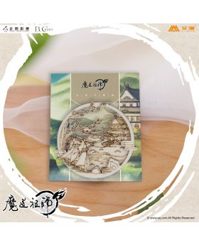 Mo Dao Zu Shi Aimon Exclusive Official Goods Woodblock Magnet Design A