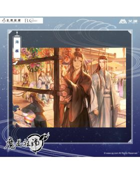 Mo Dao Zu Shi Aimon Official Goods Wei Wuxian and Lan Wangji Art Print