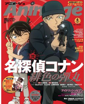 Animage June 2020 Magazine Detective Conan Special Feature