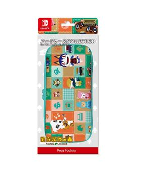 Animal Crossing Nintendo Switch Hard Case Collection