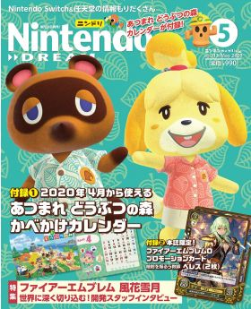 Nintendo Dream Magazine May 2020 Animal Crossing New Horizons Special Feature
