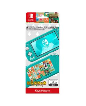 Animal Crossing Nintendo Switch Lite PC BODY COVER COLLECTION