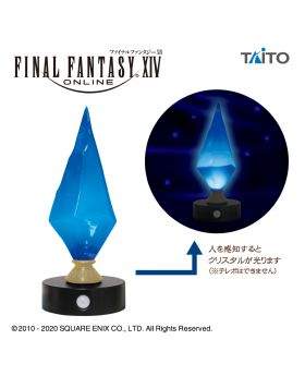 Final Fantasy XIV Taito Aether Crystal Light
