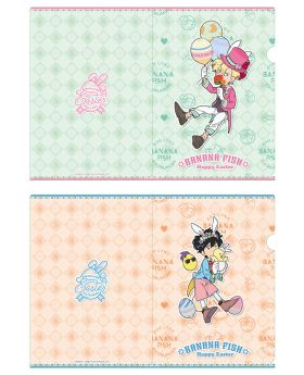 BANANA FISH Noitamina Limited Edition Easter Goods Clear File