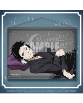 Bungou Stray Dogs Oyasumi Collection Rakuten INDIVIDUALS Tapestry Ryunosuke