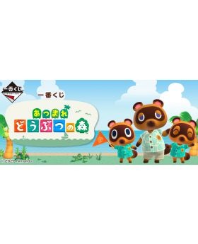 Ichiban Kuji Animal Crossing New Horizons Kuji Game