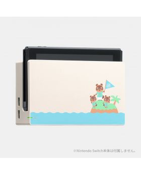 Animal Crossing Nintendo Switch Dock ONLY