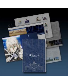 Fate/Grand Order Camelot Wandering; Agateram Movie Goods Pamphlet Normal Version