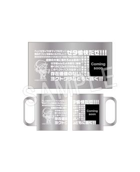 The World Ends with You The Animation Marui POP UP SHOP Goods Stainless Steel Mug