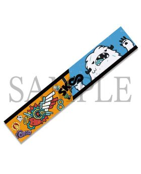 SK8 the Infinity Algernon Goods Sports Towel