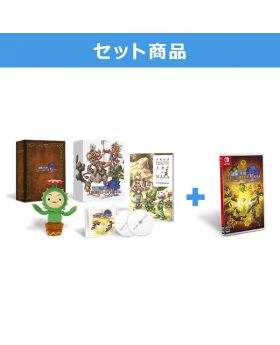 Legend of Mana Remaster Collector's Edition Nintendo Switch Game