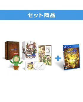 Legend of Mana Remaster Collector's Edition PS4 Game