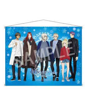 Fate/Grand Order Divine Realm of the Round Table: Camelot Marui Goods B2 Tapestry Group