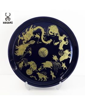 Okami CAPCOM 14th Anniversary Goods Hasami Porcelain Plate and Stand