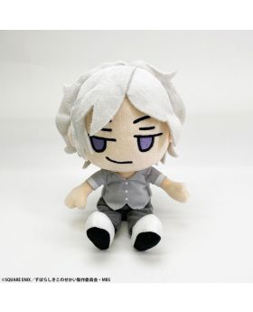 The World Ends With You the Animation Square Enix Official Plush Joshua