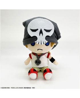 The World Ends With You the Animation Square Enix Official Plush Beat