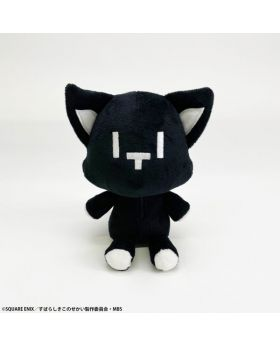 The World Ends With You the Animation Square Enix Official Plush Mr. Mew