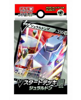 Pokemon Card Game Sword and Shield V Start Deck Steel Type Duraludon