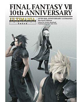 Final Fantasy VII 10th Anniversary Ultimania Book Revised Edition