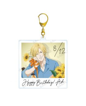 BANANA FISH Animate Ash Lynx Birthday Goods BIG Acrylic Keychain