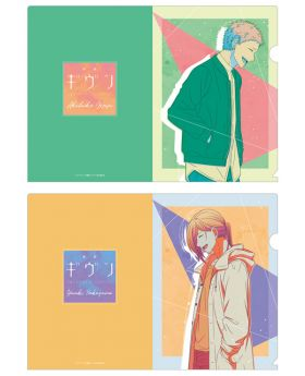 Given Noitamina Movie Goods Clear File Set