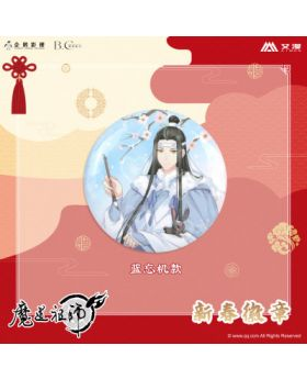 Mo Dao Zu Shi Aimon Official Goods Lan Wangji Winter Can Badge