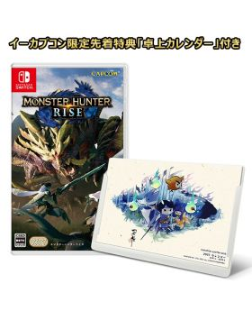 Monster Hunter Rise Capcom Online Limited Edition Switch Game