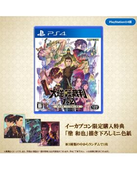 Ace Attorney Turnabout Collection Capcom Store Set PS4 with Illustration Boards