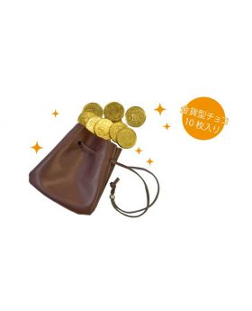 Slayer's 30th Anniversary Animate Cafe Goods Treasure Pouch