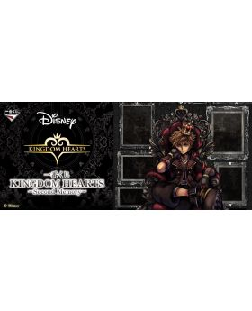 Ichiban Kuji Kingdom Hearts Second Memory Kuji Game