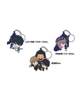 Gintama Jump Festa 2020 Exclusive Rubber Keychain Shinsengumi Set