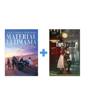 Final Fantasy VII Remake Material Ultimania PLUS and Trace of Two Pasts Light Novel Bundle