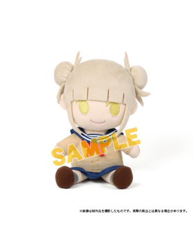 Boku No Hero Academia You & Villains Plush Toga