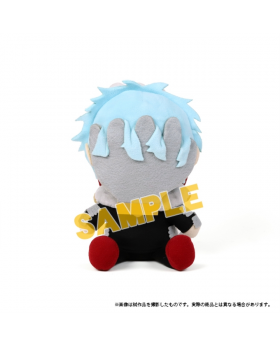 Boku No Hero Academia You & Villains Plush Shigaraki