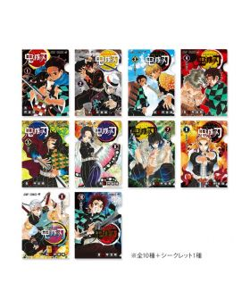 Kimetsu No Yaiba Jump Festa 2020 Limited Edition Manga Cover Clear Files BLIND PACKS