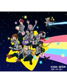 Boku No Hero Academia KANA-BOON STAR MARKER CD Single