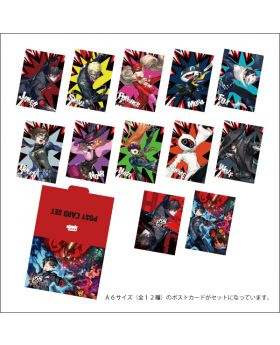 Persona 5 Scramble Marui Shop Postcard Set