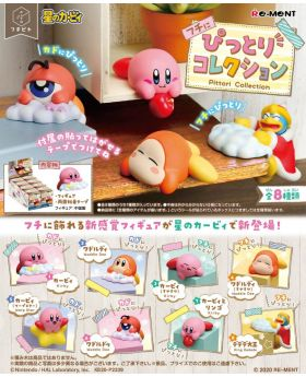 Kirby Pittori Collection Re-ment Mini Figurines SET