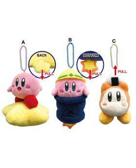 Kirby's Dream Land Buruburuzu Plush Keychain