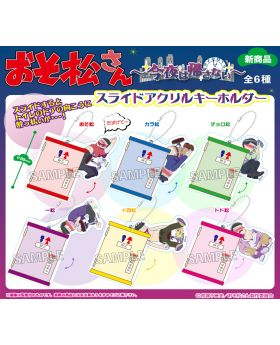 Osomatsu-san Not Going Home Tonight PROOF Goods Bathroom Door Acrylic Keychain