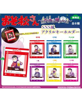 Osomatsu-san Not Going Home Tonight PROOF Goods Instagram Acrylic Keychain
