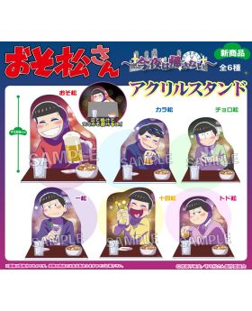 Osomatsu-san Not Going Home Tonight PROOF Goods Large Acrylic Stand